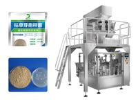 化肥粉末給袋式包裝機